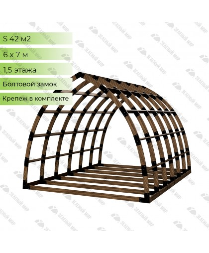 Арочный каркас дома правильной формы S-6 из LVL-бруса