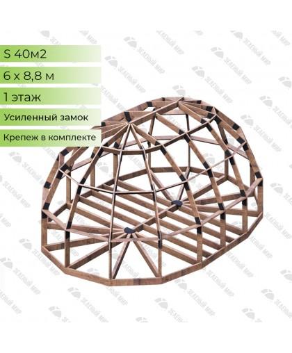 Удлиненный купольный каркас - 40 кв.м. - D6L
