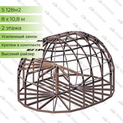 Удлиненный купольный каркас - 128 кв.м. - D8HL (ВЫСОКИЙ)