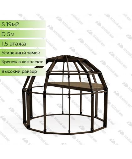 Купольный каркас - 19 кв.м. - D5H (ВЫСОКИЙ)