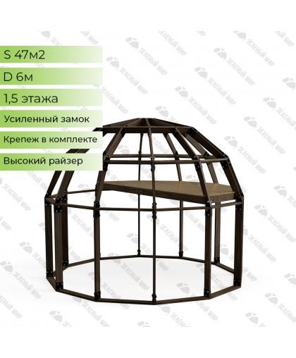 Купольный каркас - 47 кв.м. - D6H (ВЫСОКИЙ)