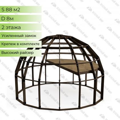 Купольный каркас - 88 кв.м. - D8H (ВЫСОКИЙ)