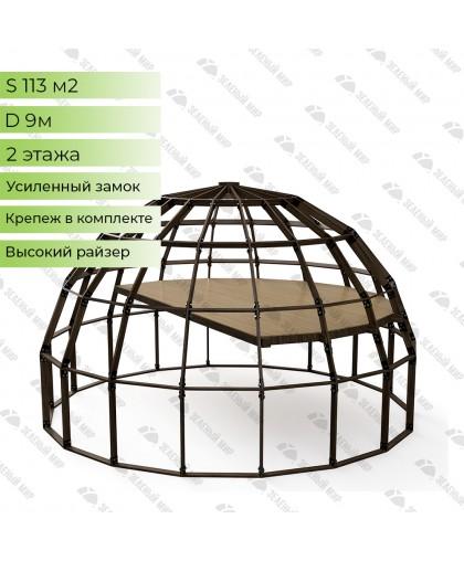 Купольный каркас - 113 кв.м. - D9H (ВЫСОКИЙ)