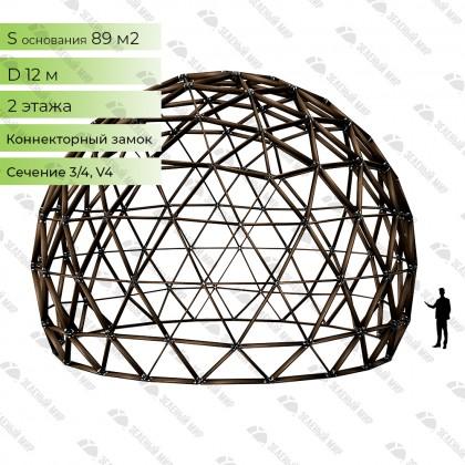 Геодезический купольный каркас - G12 - 88м2, частота V4, сечение 3/4
