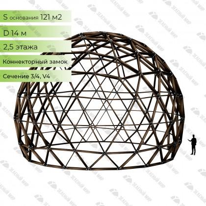 Геодезический купольный каркас - G14 - 121м2, частота V4, сечение 3/4