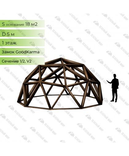 Геодезический купольный каркас 18м2
