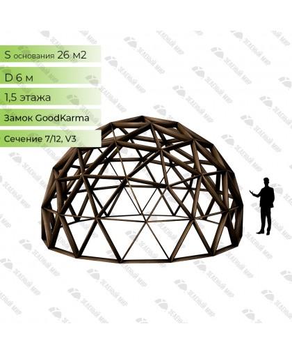 Геодезический купольный каркас  26 m2
