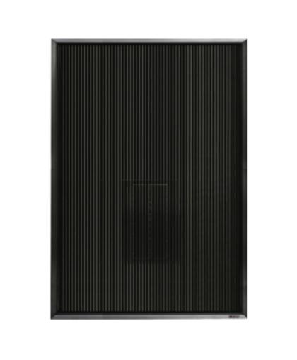 Воздушный солнечный коллектор до 150 м2