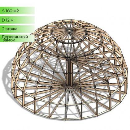 Купольный каркас - 180 м² - Z12