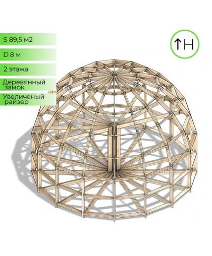 Купольный каркас - 89,5 М² - Z8H (Высокий)