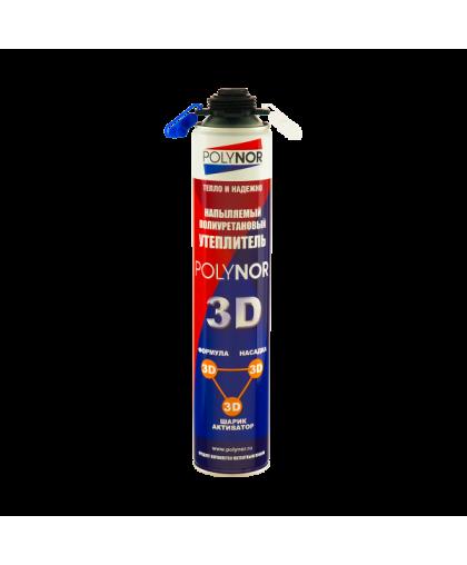 Полинор 3Д