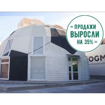 Купольный офис D12H - отзыв (review of the dome office D12H) - 2020 г. - строим дома необычных форм!