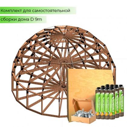 Купольный домокомплект - QD9H - 100 кв.м.