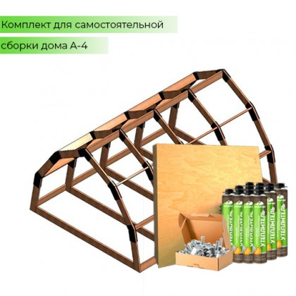 Арочный домокомплект - QA-4 - 20 кв.м.