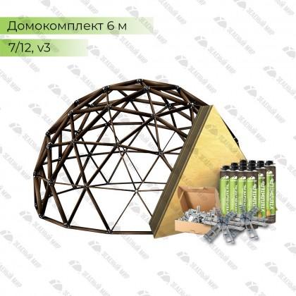Геодезический купольный домокомплект - QG6 - 26м2, частота V3, сечение 7/12