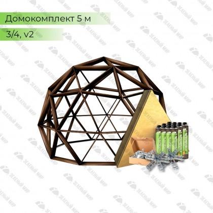 Геодезический купольный домокомплект - QG5 - 14м2, частота V2, сечение 3/4