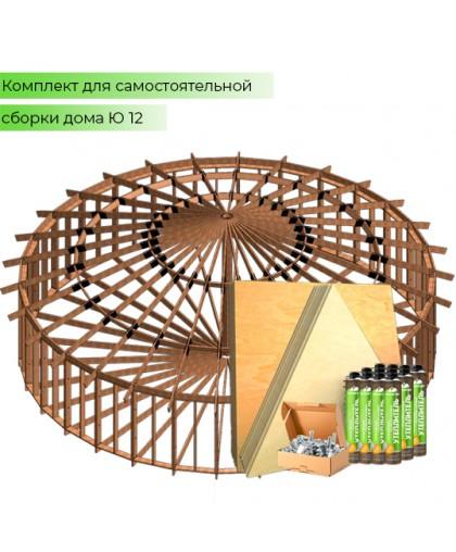 Домокомплект дома юрты - QU-12 - 113 кв.м.