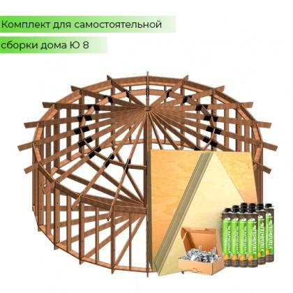Домокомплект дома юрты - QU-8 - 50 кв.м.