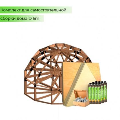 Купольный домокомплект - QD5 - 19,6 кв.м.