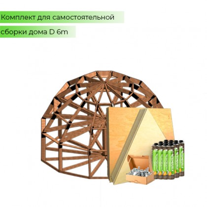 Купольный домокомплект - QD6 - 28 кв.м.