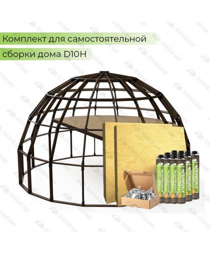 Купольный домокомплект - QD10H - 141 кв.м.