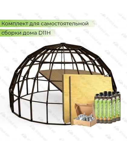 Купольный домокомплект - QD11H - 172 кв.м.