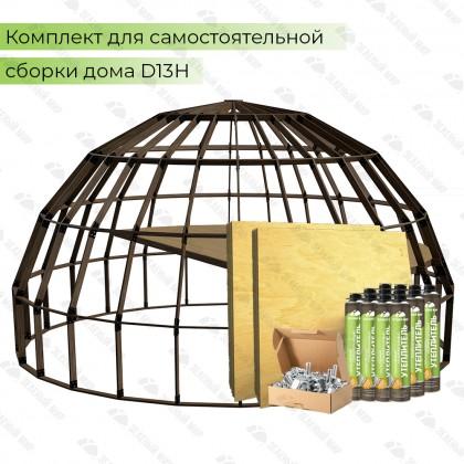 Купольный домокомплект - QD13H - 245 кв.м.