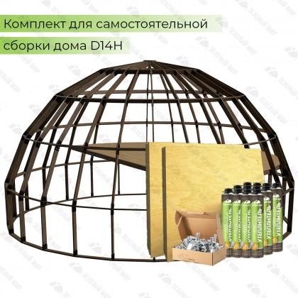 Купольный домокомплект - QD14H - 285 кв.м.