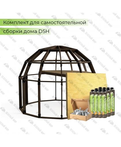 Купольный домокомплект - QD5H - 31 кв.м.