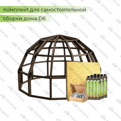Домокомплект стратодезического каркаса - QD6 - 28 кв.м.