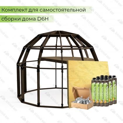 Купольный домокомплект - QD6H - 47 кв.м.