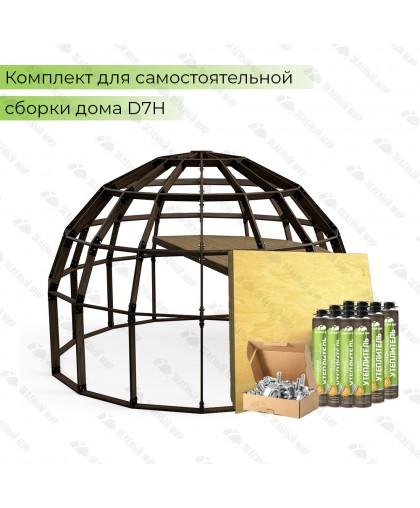 Купольный домокомплект - QD7H - 64 кв.м.