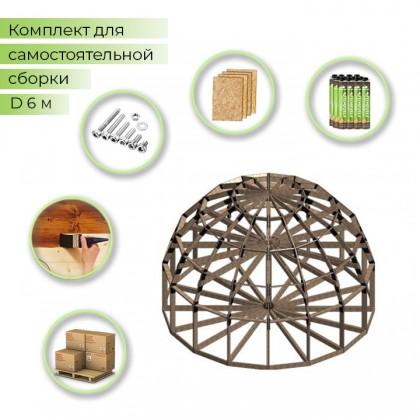 Купольный домокомплект - QD6H - 46 кв.м.