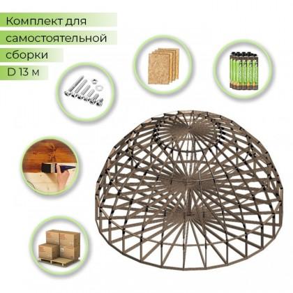 Купольный домокомплект - QD13H - 230 кв.м.