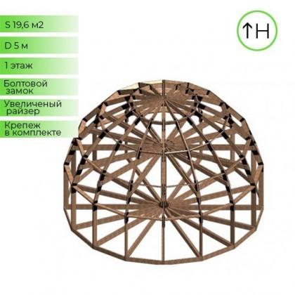 Купольный каркас - 19,6 кв.м. - D5H (Высокий)