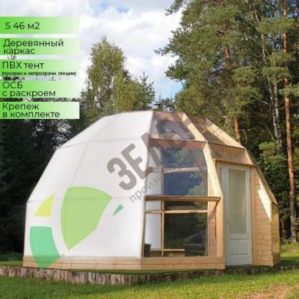 Купольный домокомплект для глэмпинга - GD6H - 46 кв.м.