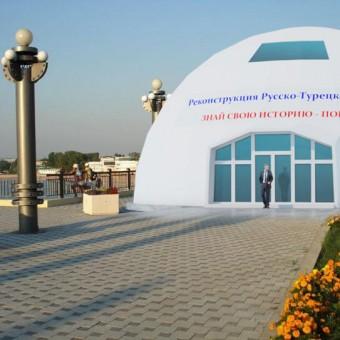 Купол для музея 20 метрового диаметра в г. Анапа