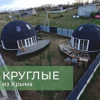 Дом D10H и баня D6H в г.Севастополь