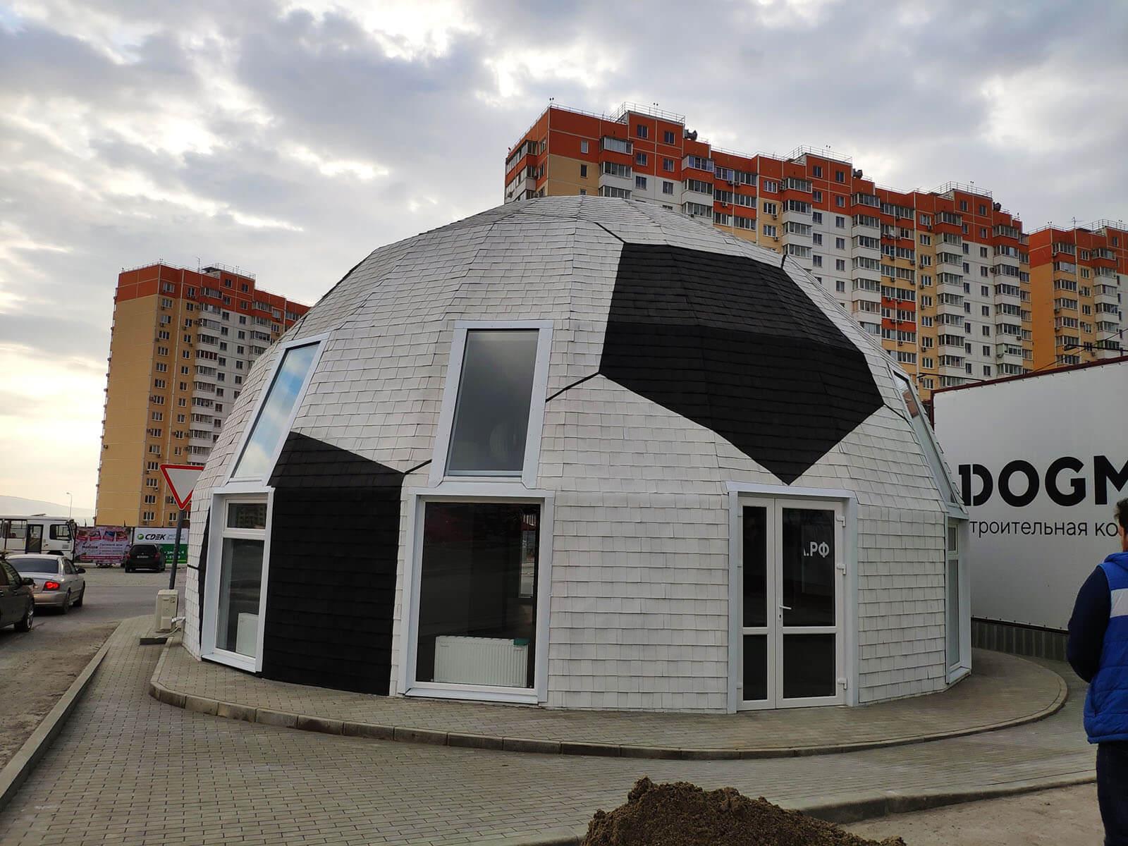 Купольный офис Догма в Новороссийске закончен